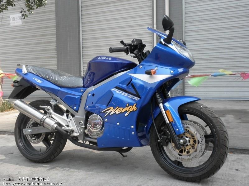 世界摩托车跑车品牌_250cc摩托车跑车品牌和价格???-