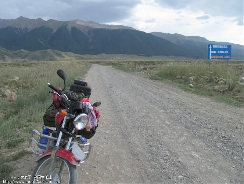渭南 富平县 老农民于2011年7月份摩旅新疆 凯