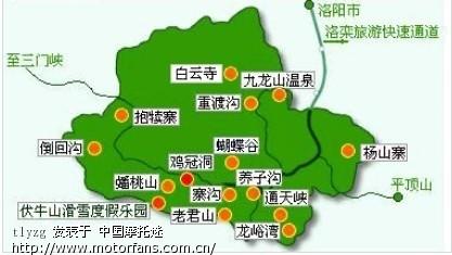 栾川风景区地图