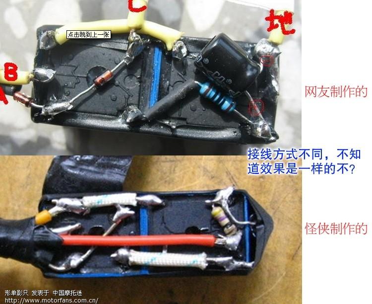 (如图)这样的电阻和二极管能否能用来制作怪侠的防盗器?