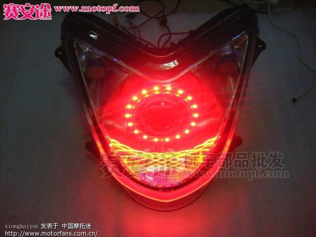 超酷摩托车大灯改装 总成图