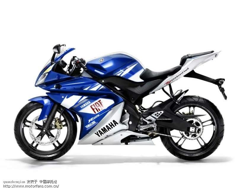 Yamaha Cn