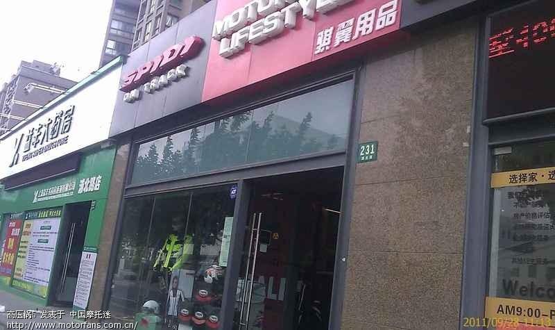 宝马上海东洲摩托车专卖店之行(有照片(⊙o⊙)哦)