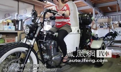 日本人改装的马桶机车