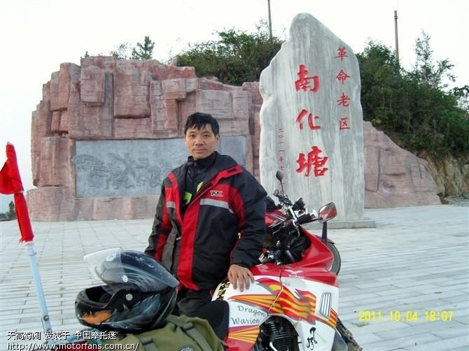 川鄂边境马老虎
