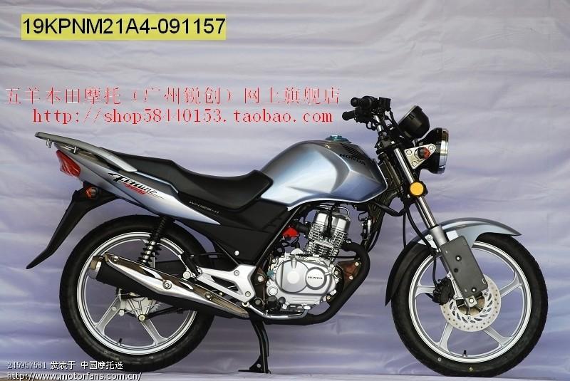 摩托车论坛 五羊本田-骑式车讨论专区