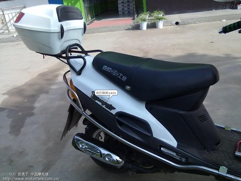 新手晒车 嘉陵踏板摩托车(天王星)