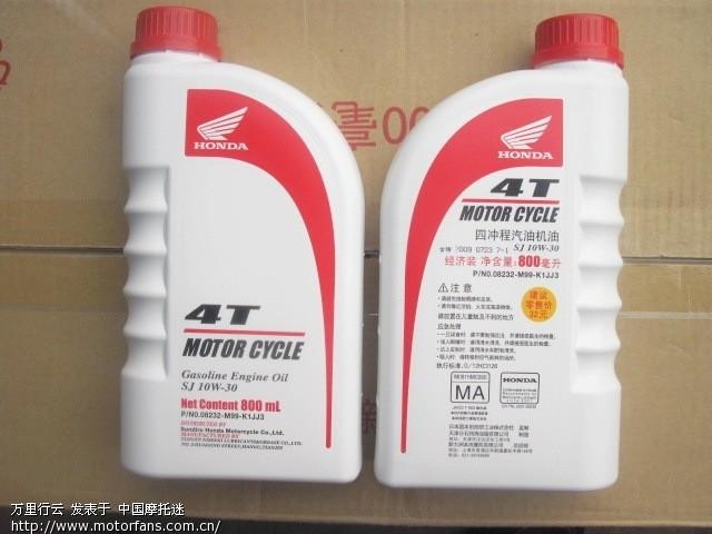 cbx换了专用机油 - 新大洲本田 - 摩托车论坛 - 中国
