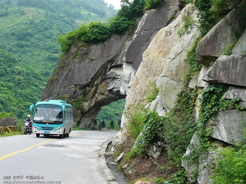 家乡原风景,石泉县 - 陕西摩友交流区 - 摩托车论坛