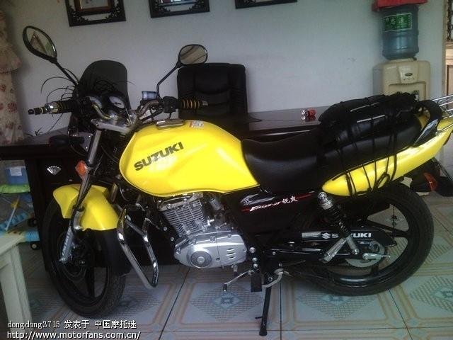 en2f加装3只氙气灯! - 维修改装 - 摩托车论坛 - 中国
