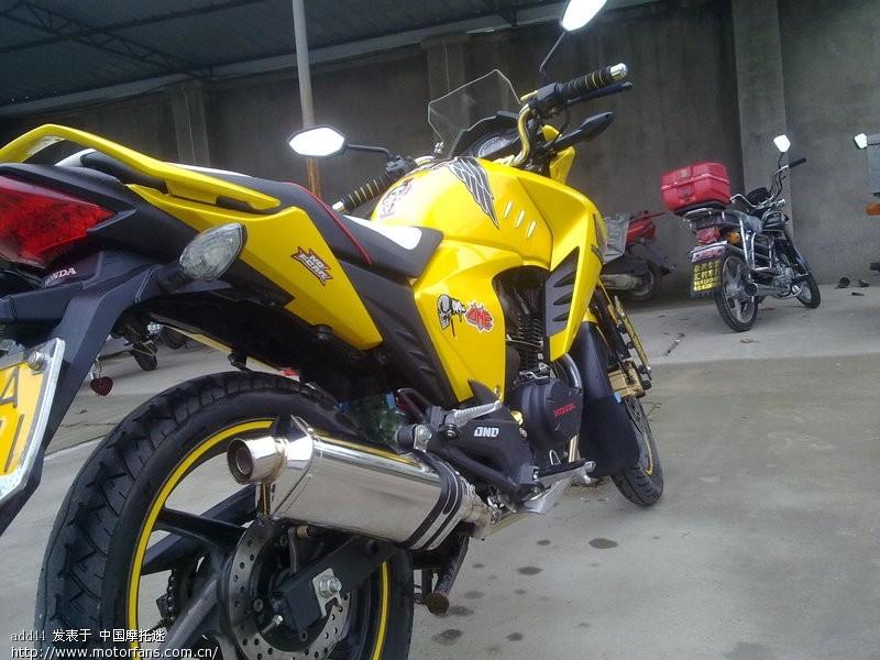 摩托车论坛 五羊本田-骑式车讨论专区 五羊本田-幻影150 03 终于