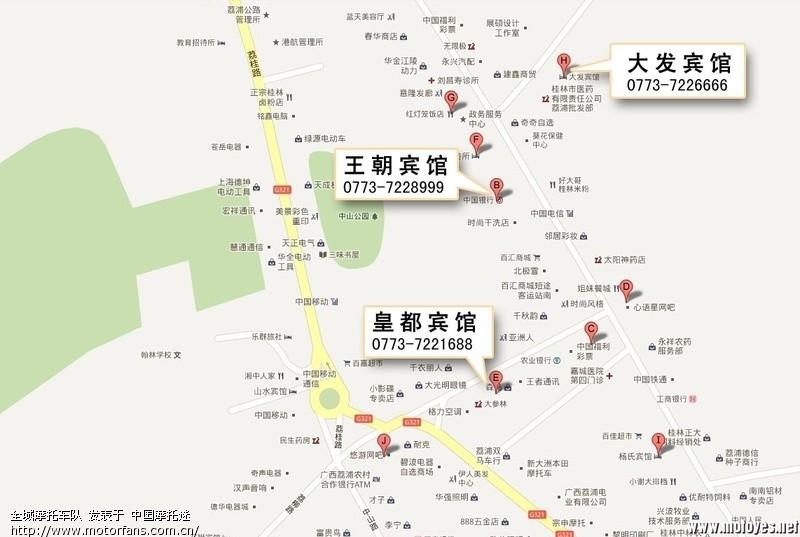 荔浦滨江南区规划图