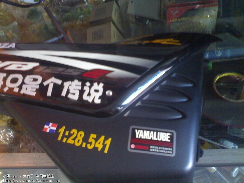 1 yamaha天戟125国三ybe高清图片
