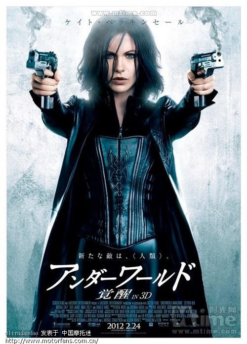吸血鬼/狼人系列电影《黑夜传说4》发布首款
