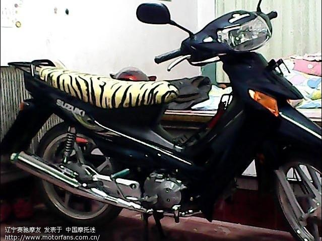 2011年12月23日购的赛驰110-c - 弯梁世界 - 济南铃木