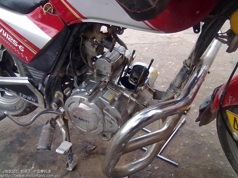 摩托车烧机油 了 今天换了套缸!