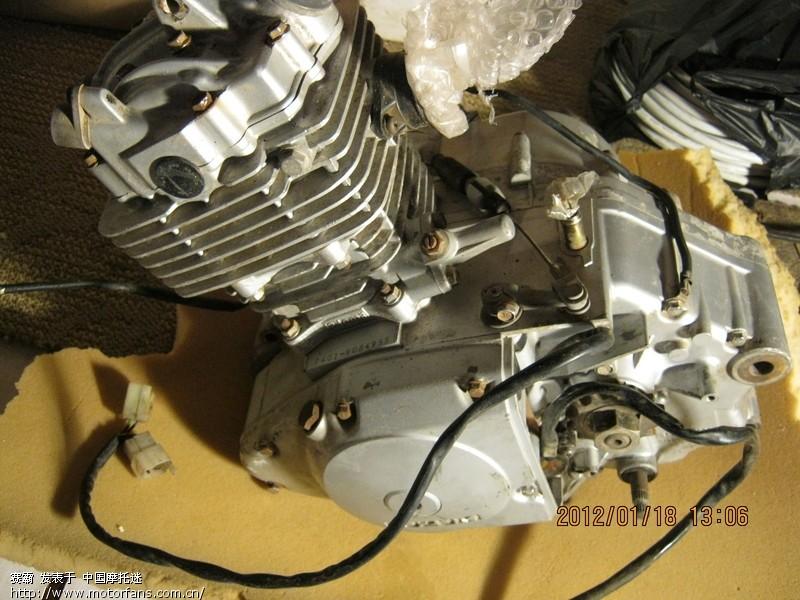 铃木发动机离合器结构图
