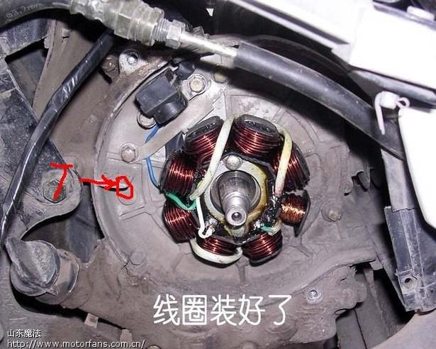gy6直流发动机接线图