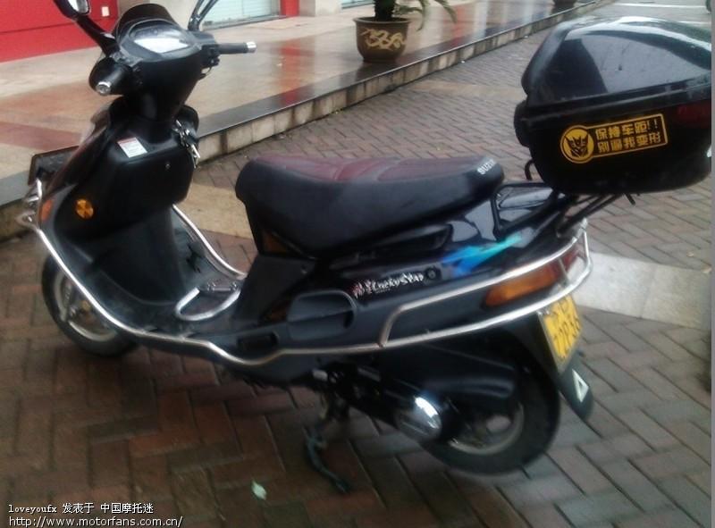 国三福星已经出了!-豪爵铃木-踏板车讨论专区-摩托车
