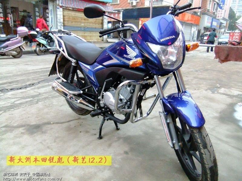 摩托车论坛 - 新大洲本田 - 摩托车论坛 - 中国第一摩托车论坛 - 摩旅