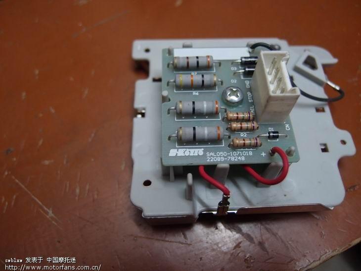 我把战鹰改了o3直流发电机,整流器,换了全车led灯泡