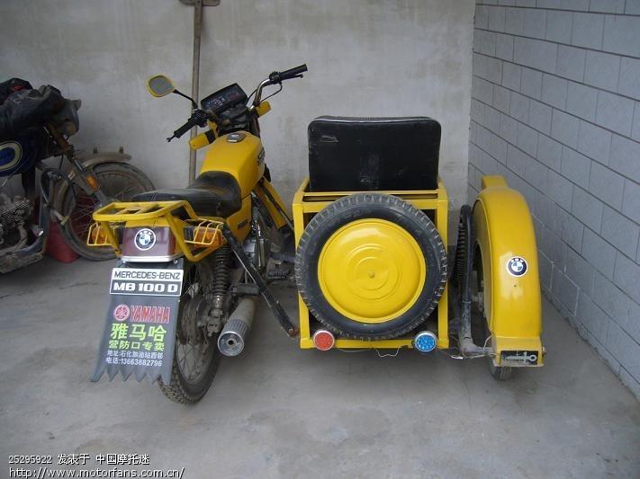 03 用三轮摩托车改辆房车