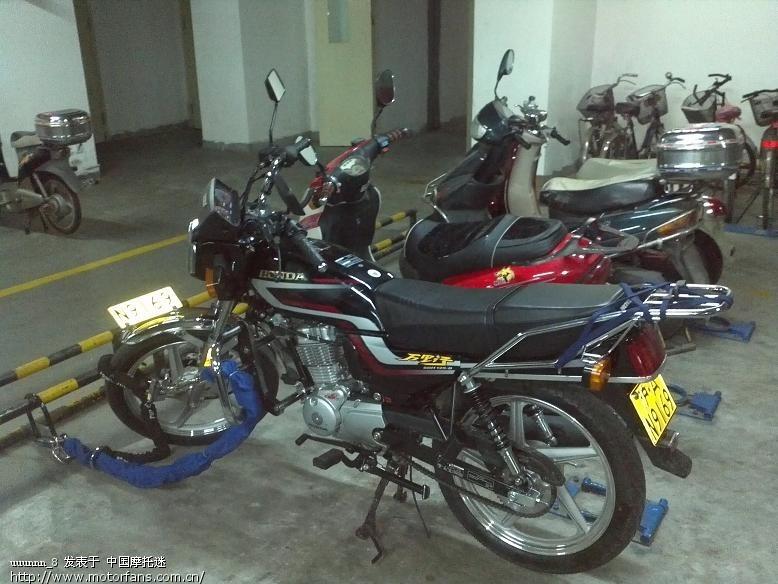 摩托车论坛 新大洲本田 03 新本万里行上好牌,改装好,已经正常使用