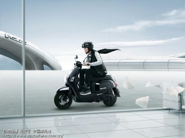 台湾主要摩托车制造厂