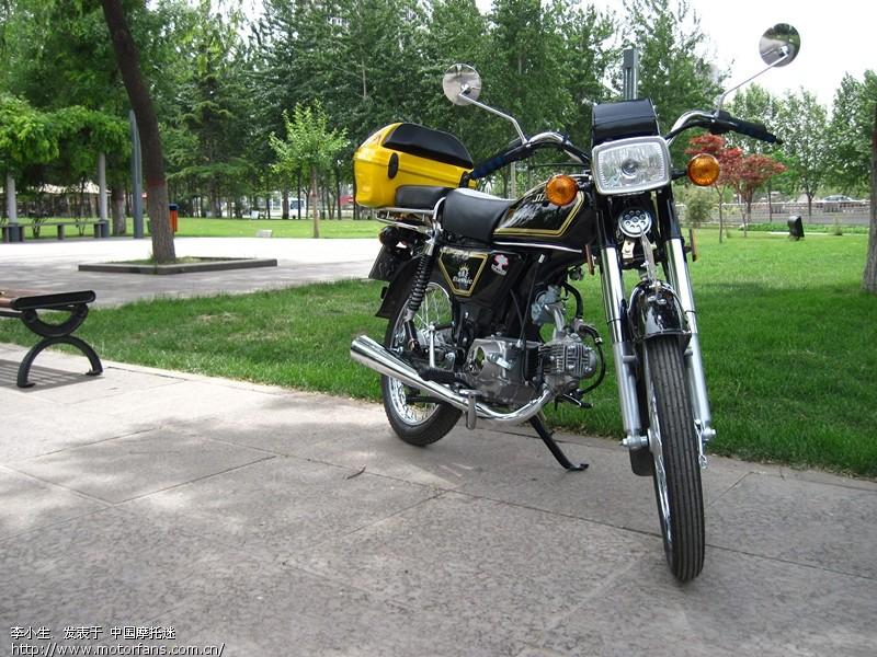 嘉陵70 嘉陵摩托 摩托车论坛 中国第一摩托车论坛 摩旅进行到底 -嘉陵