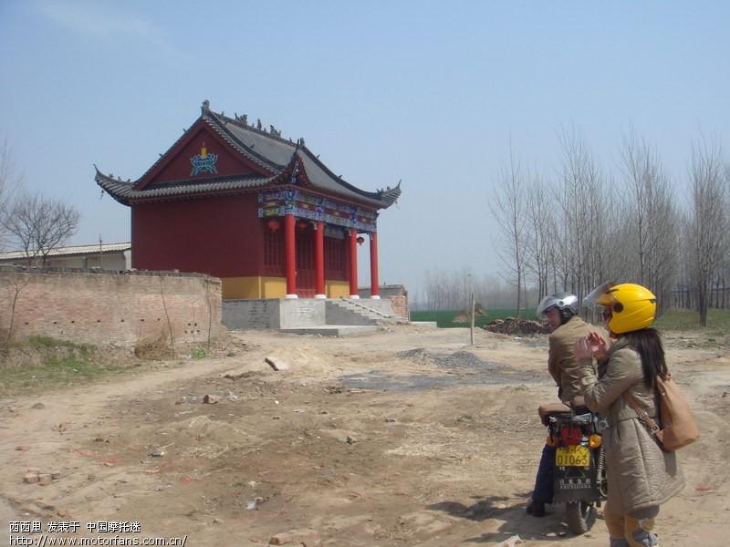 农村庙宇设计图