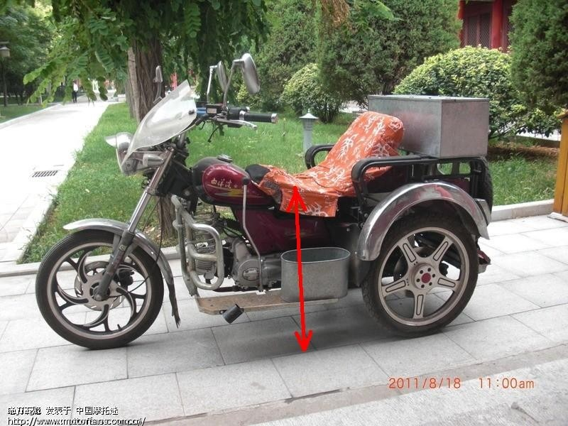 请帮忙推荐一个残疾人三轮摩托车