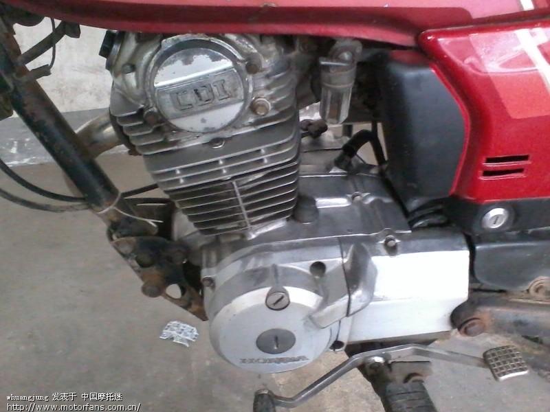 五羊本田摩托125 五羊本田摩托125 b 广州五羊本田125摩托