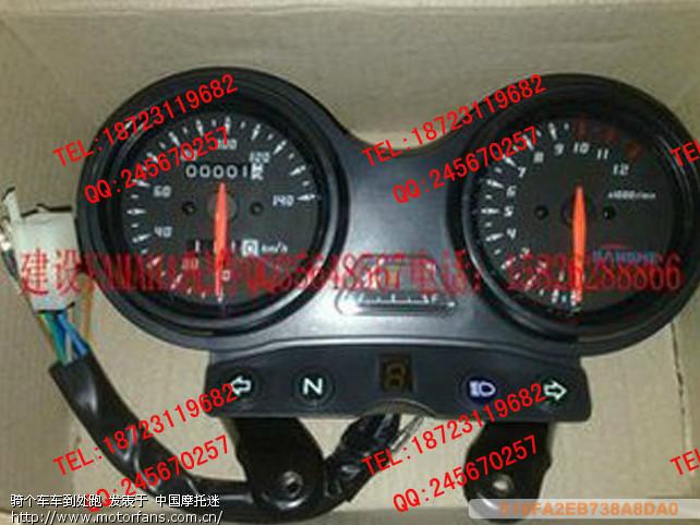 建设摩托车配件 js125-6b/6f/6a/v6 骏风 仪表/码表/里程表; 摩托车