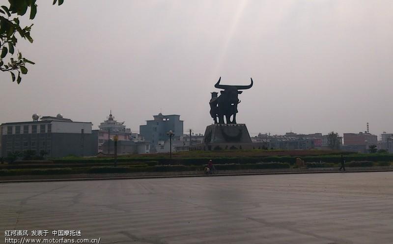 江城——绿春——蒙自——罗平  云南玉溪江川县牛虎铜案于1972年在