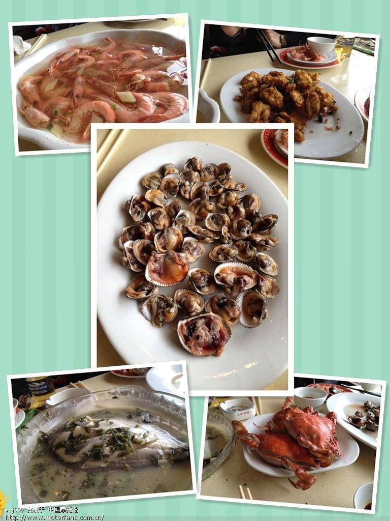 18  海鲜米道伐要特嗲哦~   之前去青岛的时候吃所谓的海鲜