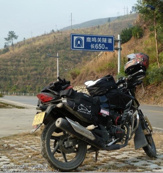 摩托车论坛 五羊本田-骑式车讨论专区 五羊本田-幻影150 03 幻影遇