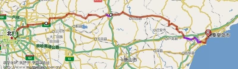 骑摩托不走高速北京—秦皇岛山清水秀路线图