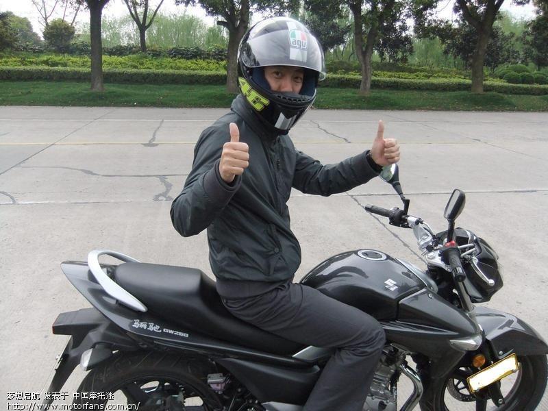 关于电子防盗 - 豪爵铃木 - 骊驰gw250 - 摩托车论坛