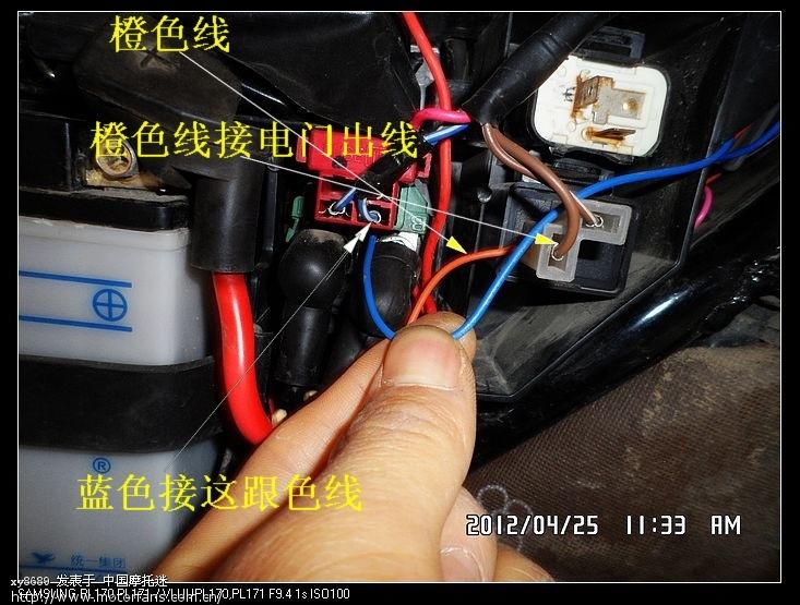 车防盗器安装方法_
