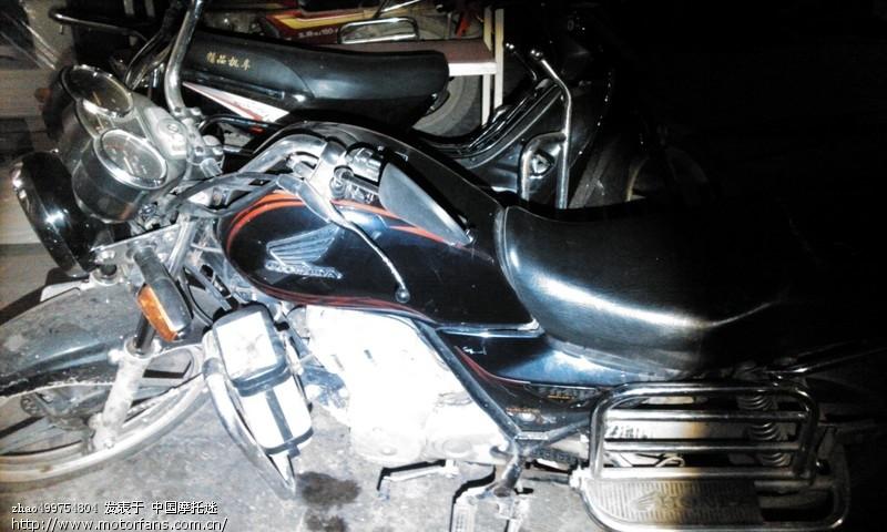 摩托车论坛 五羊本田-骑式车讨论专区图片