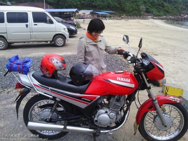 jym150 - 摩托车论坛 - 雅马哈-骑式车讨论专区 - 车