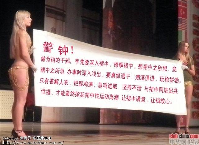 广州儿童公园门票