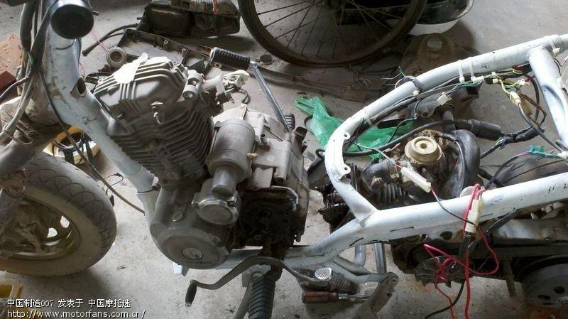 求助高手:踏板车上安装cg本田锐箭125发动机后车架