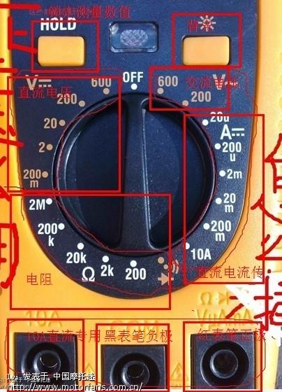 如果测量摩托车磁电机输出的可以用200那档