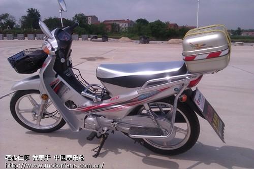 豪爵铃木-骑式车讨论专区-摩托