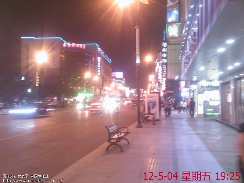 常熟市方塔街-江苏摩友交流区-摩托车论坛手机版
