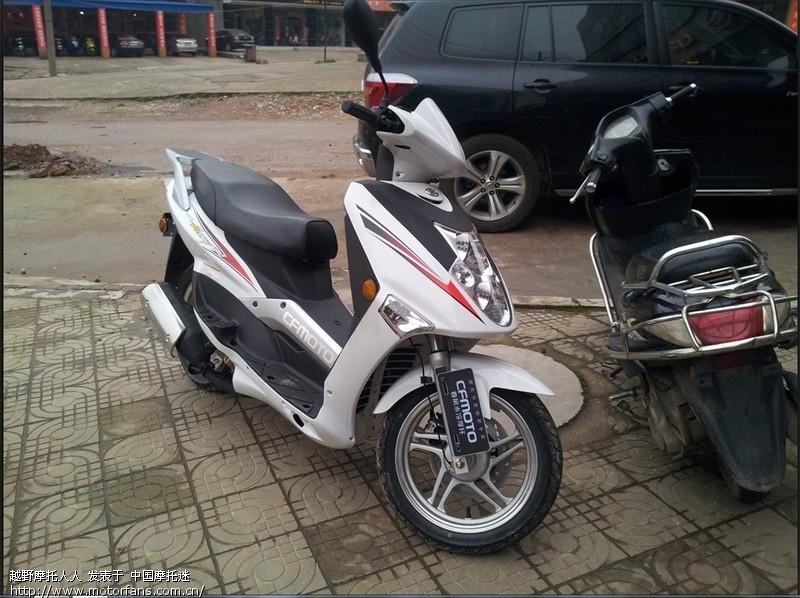 春风水冷摩托车v 铃木水冷摩托车 最好的水冷电脑机箱