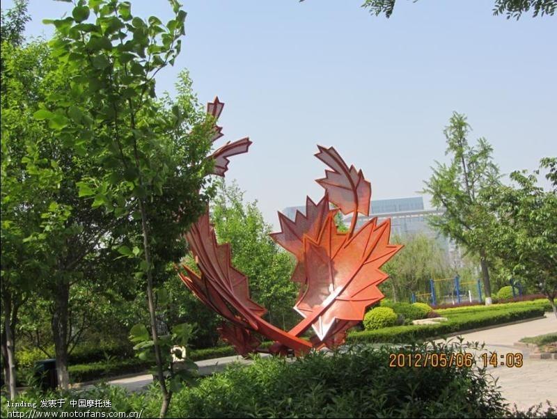 山东   胶州市    胶州三里河公园 - 海阔山遥 - .