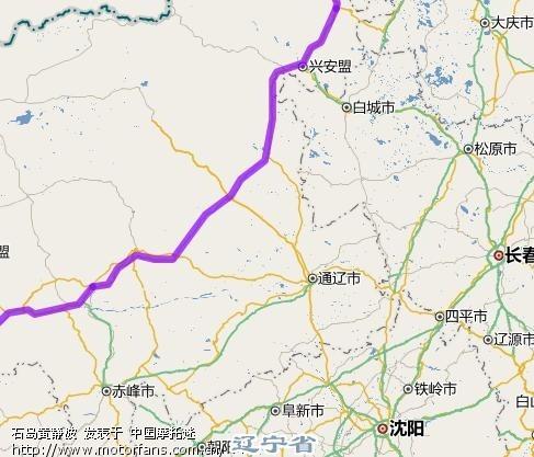 哈尔滨--牡丹江--吉林--长春--抚顺--沈阳--丹东