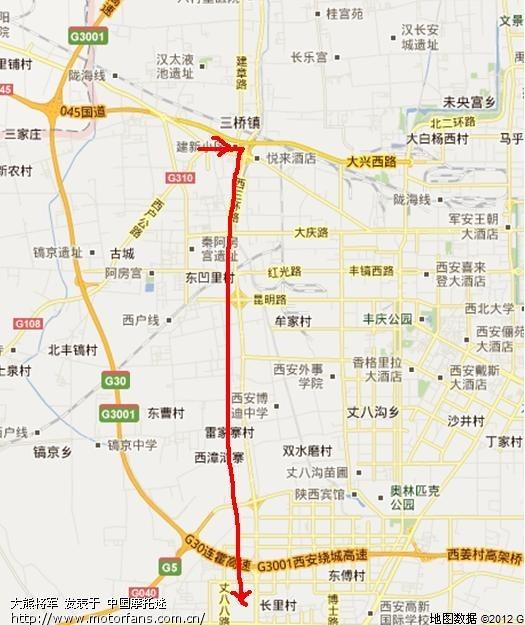 求教咸阳到长安县路线